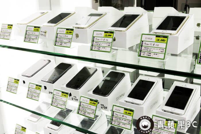 二手手機買賣