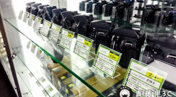 收購相機 | 舊相機種類品牌介紹-回收相機說明-推薦青蘋果3C