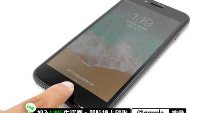 [2018/12/31營業時間公告]-跨年倒數-2018前想換新款手機、平板、相機等3C商品請來青蘋果3C