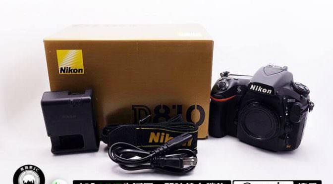 高雄青蘋果數位中古相機3C收購 實體門市收購買賣有保障-NIKON D750