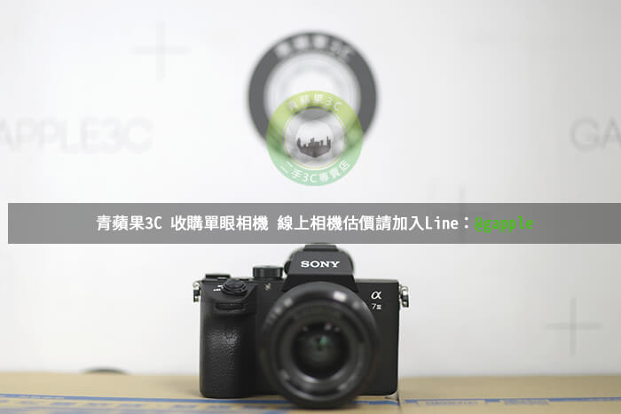 sony a73相機