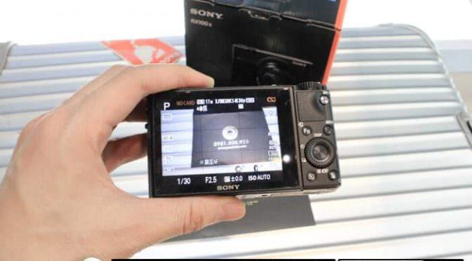 想賣二手相機 | 高價收購相機推薦青蘋果3C