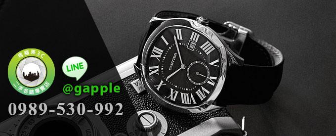 Timberland手錶