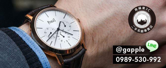 收購手錶 | 如何高價賣掉我的手錶? 讓青蘋果3C來解答吧