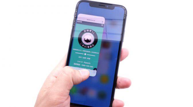 賣手機估價 | 賣iPhone注意事項-青蘋果3C