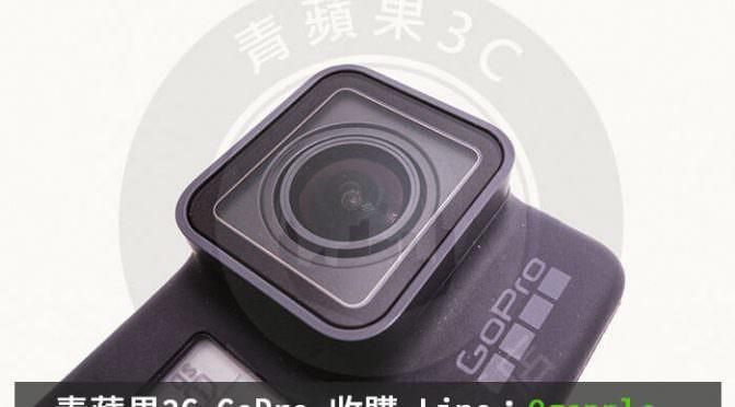 收購GoPro-推薦青蘋果3C-二手gopro相機買賣