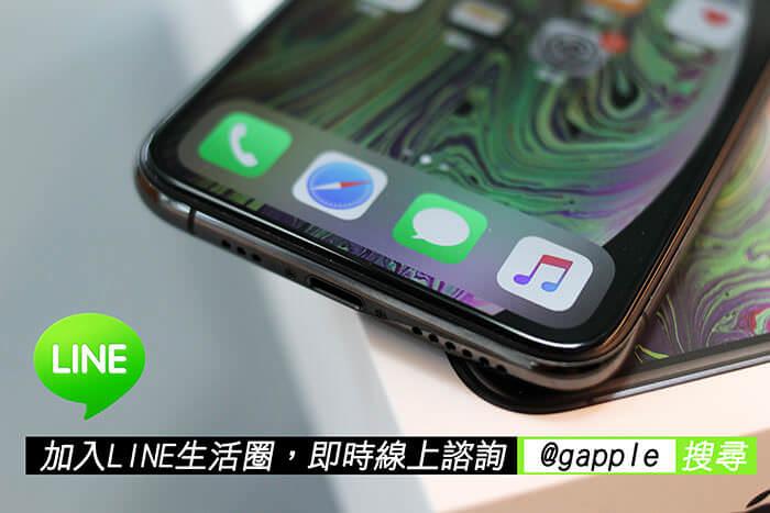 收購iphonexsmax