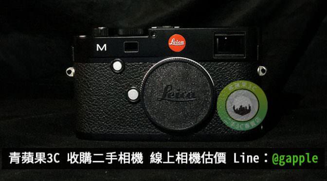 高雄二手相機專賣店-買賣二手相機-推薦青蘋果3C