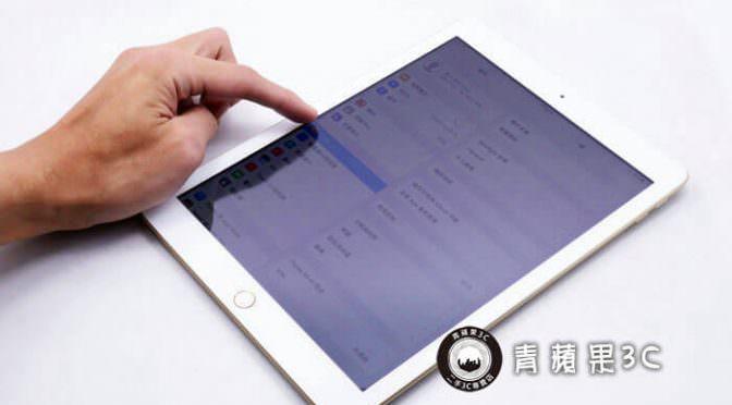 新iPad Air與iPad mini發表了-新iPad規格懶人包說明-青蘋果3C