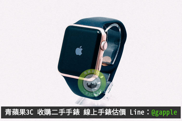 二手apple watch