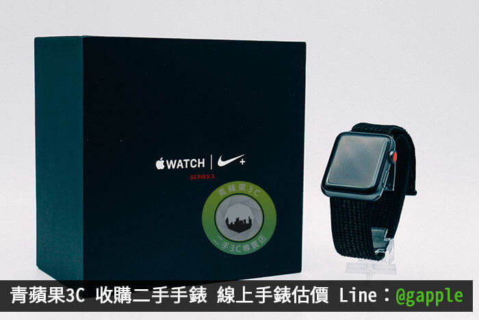 apple watch配件