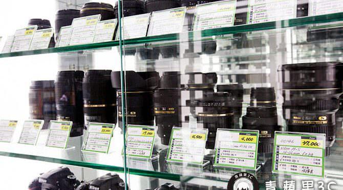 買賣鏡頭-青蘋果3C為您分析回收收購二手鏡頭攻略
