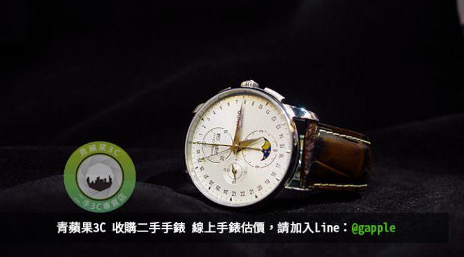買賣手錶 | 如何收購我的二手手錶? 買賣中古名錶注意重點