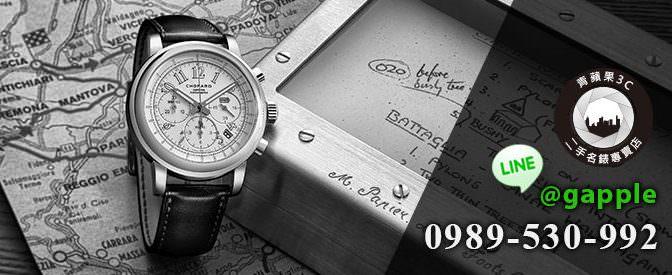 二手手錶-如何收購我的中古手錶? 交易名錶檢查重點