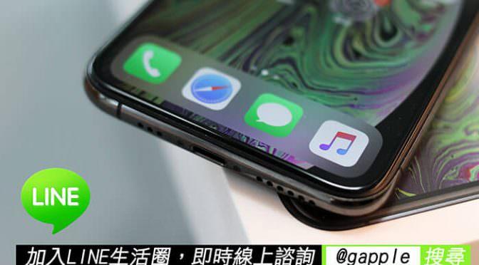 台中哪裡有收購手機? 台灣二手手機買賣首選-青蘋果3C