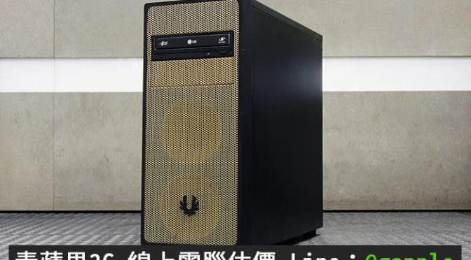 高雄二手電腦-回收買賣收購推薦博愛二路638號的青蘋果3c