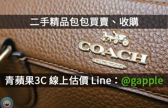 二手包包買賣-高雄賣包包的地方-0985-060-453-青蘋果3C