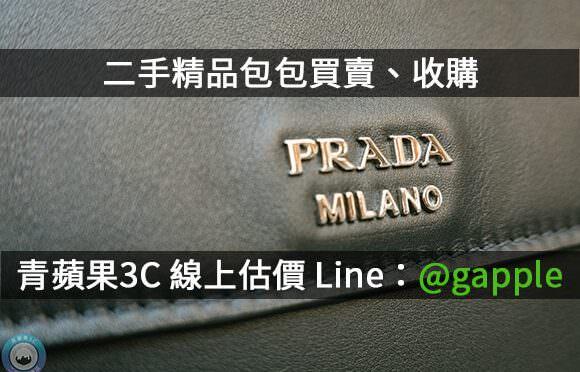 二手包包交易-台中賣包包的地方-0981-800-925-青蘋果3C