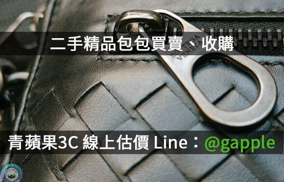 二手包包銷售-台南賣包包的地方-0989-530-992-青蘋果3C