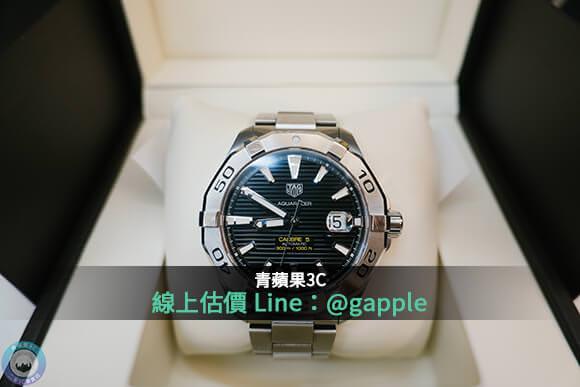 台南二手手錶買賣