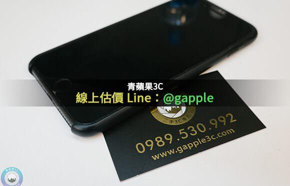 台南二手手機收購-青蘋果3C-手機交易0989-530-992