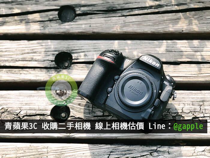 新手買相機