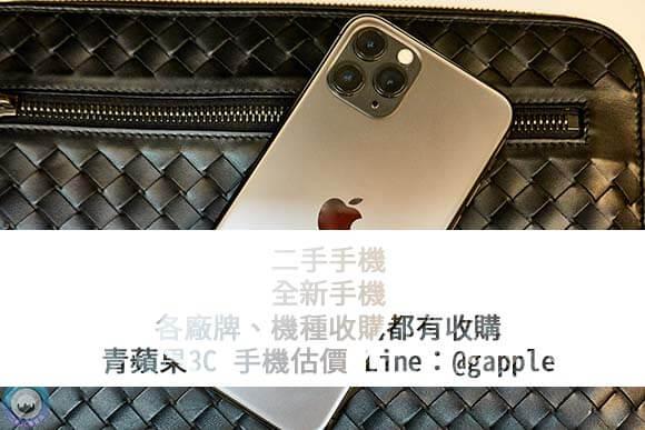 台北收購手機