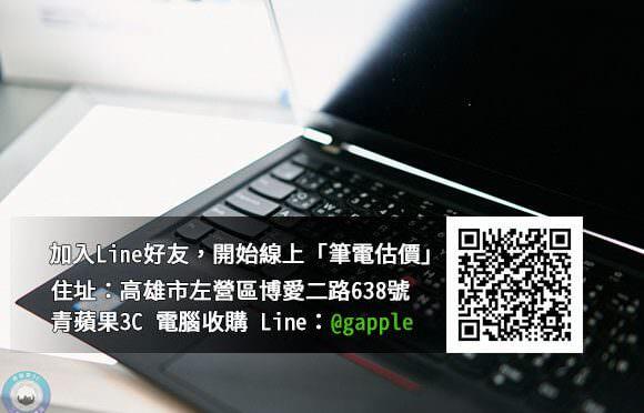電腦回收收購電腦-推薦青蘋果3c