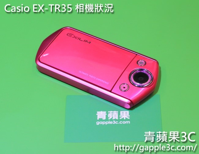 casio tr35收購 - 青蘋果3C (2)