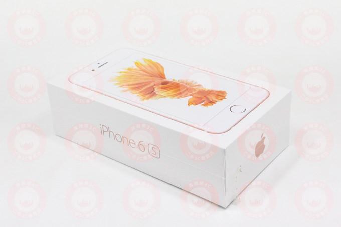 """以蘋果iphone 6s手機來說""""表面封膜或是保護膜""""千外不要拆,不要毀損,不要撕開"""