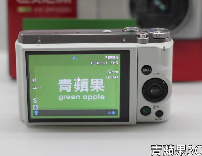 青蘋果3C - 1 - ZR1000 - 有條美化等級的十字星芒