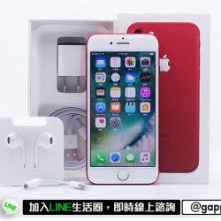 彰化收購iphone