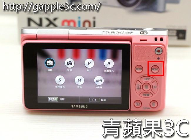 青蘋果3C - 三星NX mini 開箱 (6)