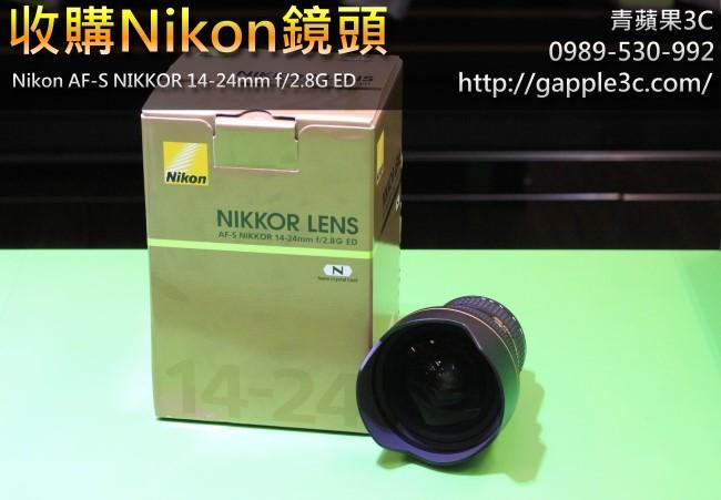nikon鏡頭收購