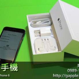 收購 iPhone 6