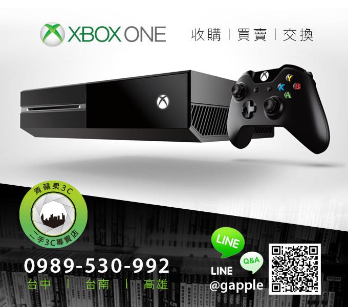收購XBOX ONE領導品牌|青蘋果